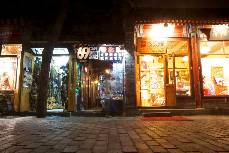 Shops along Beijing's busiest hutong