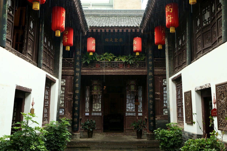 Entrance to the folk house (Gaojia dayuan)