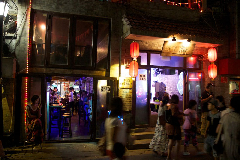 A music bar in Beijing's hutong