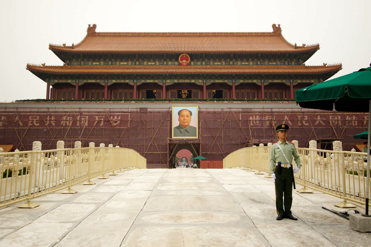 Gate of Heavenly Peace and Chairman Mao's portrait