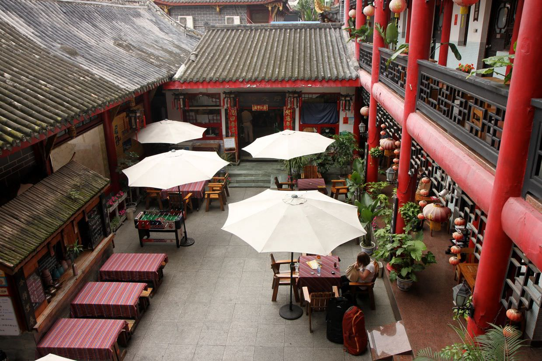 Wenjun Mansion Hotel