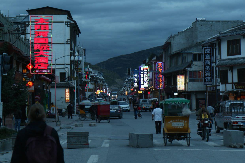Songpan at night