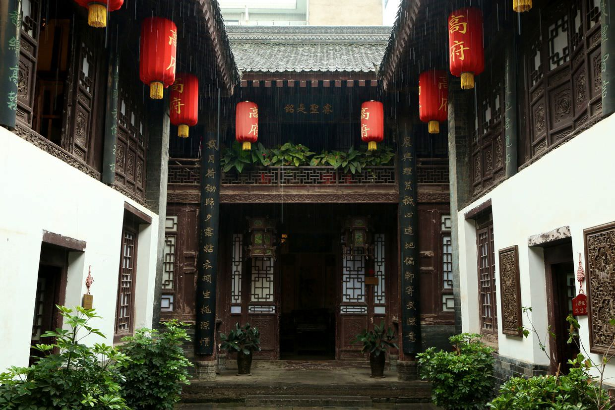 Entrance to the folk house (Gaojia dayuan)