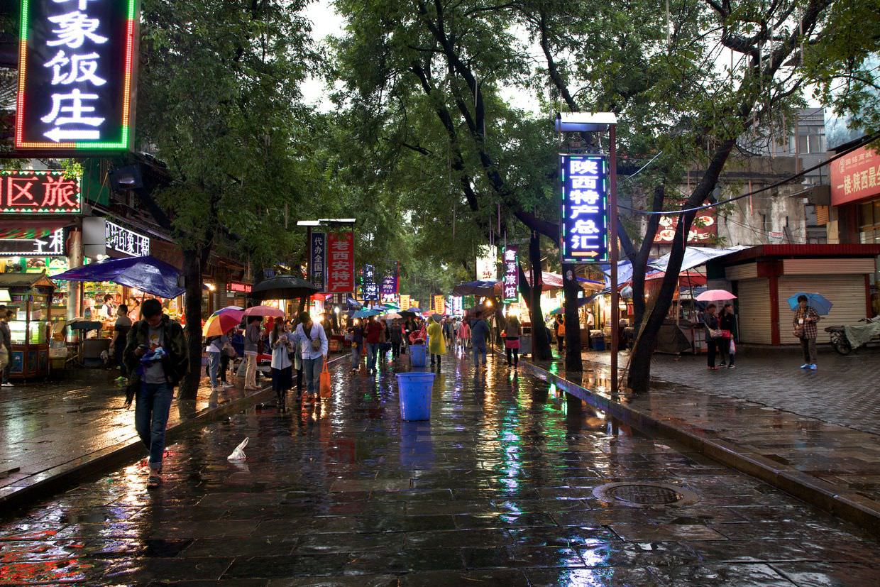 The wet Beiyuanmen street in the Muslim quarter of Xi'an