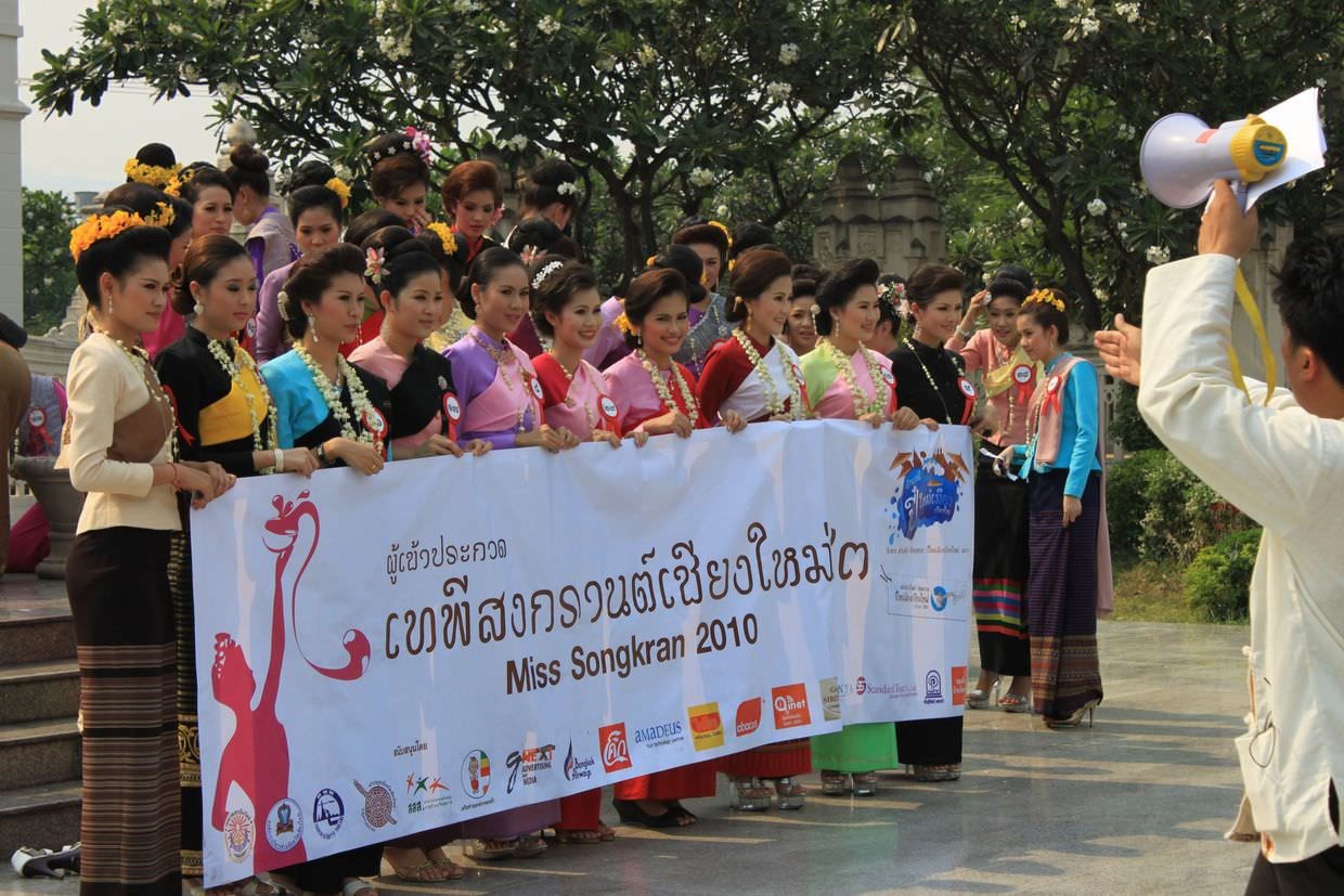 Miss Songkran 2010