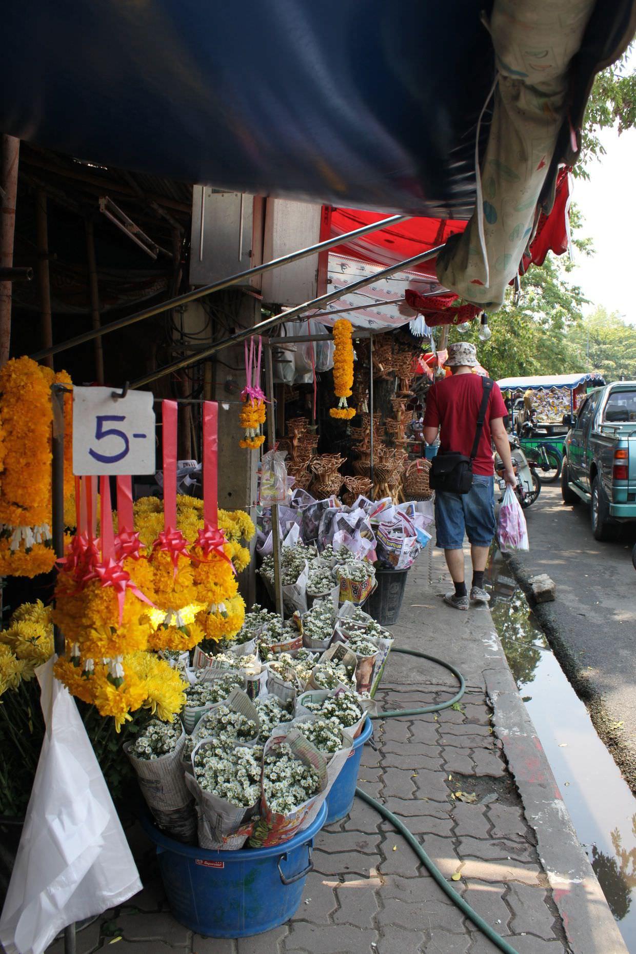 Flowers, 5B each