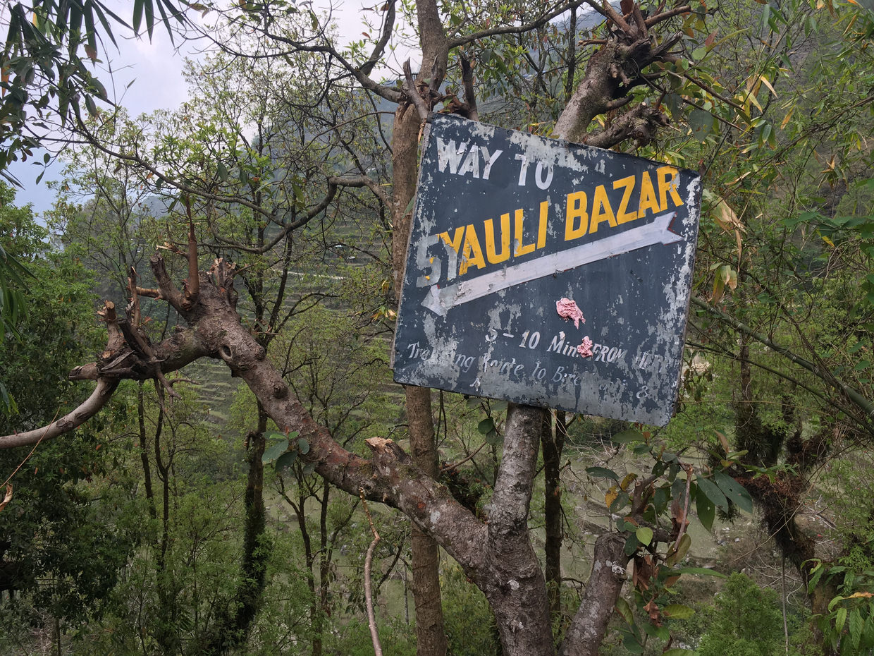 A sign for Syauli Bazar, the end of our trek